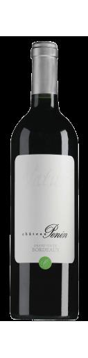 """Bordeaux """"Natur"""", rouge, 2016"""